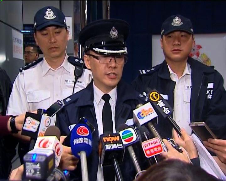 警方:室內使用胡椒噴霧經專業判斷