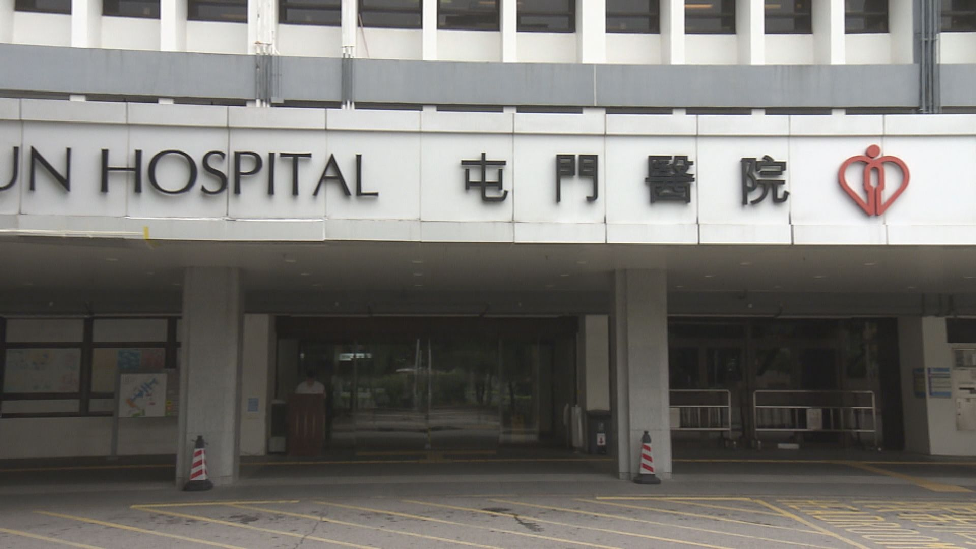 屯門醫院一名病人自行離院後倒臥路邊 送院搶救不治