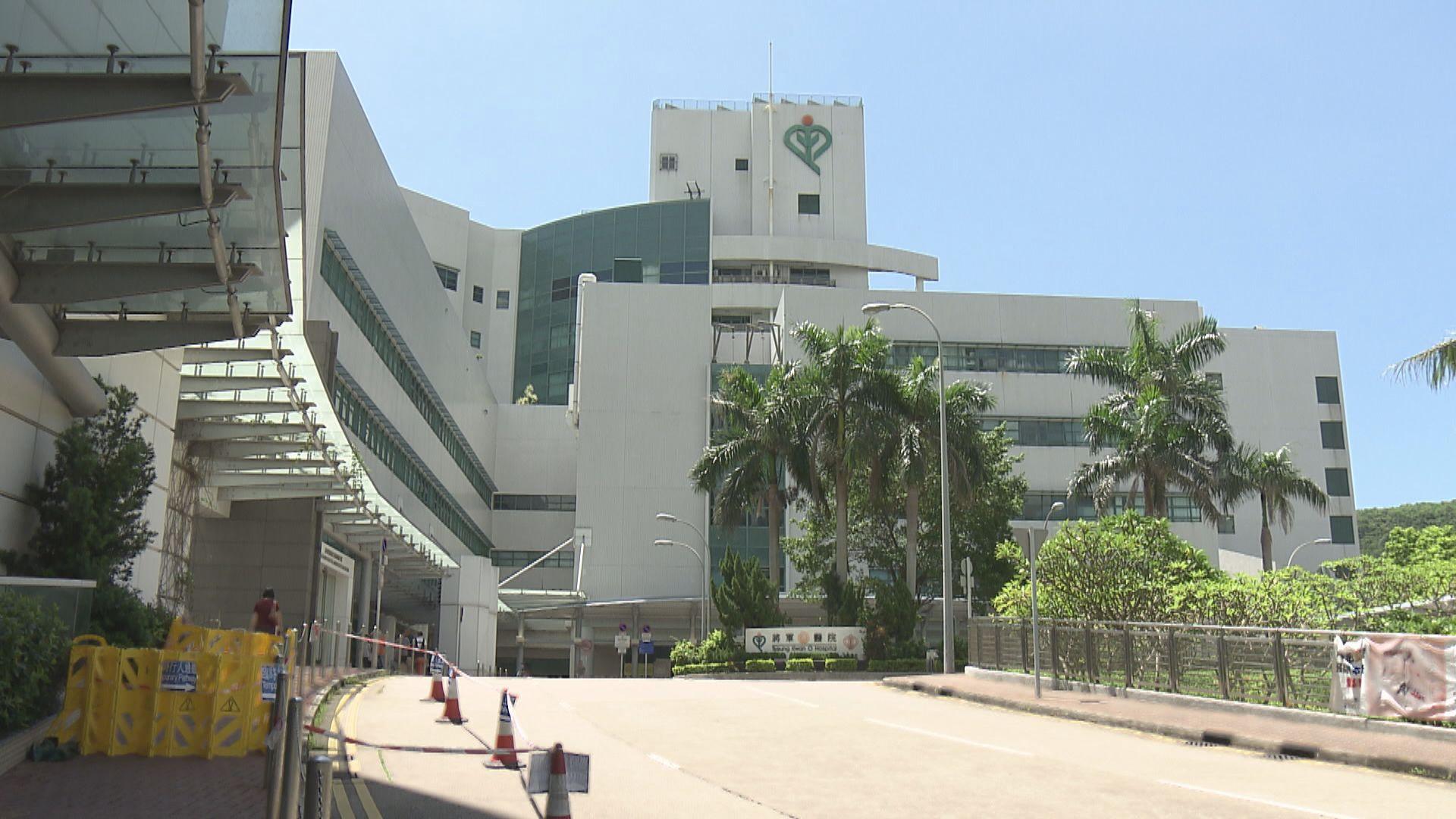 曾到武漢女病人自行到將軍澳醫院求醫 未有相關病徵