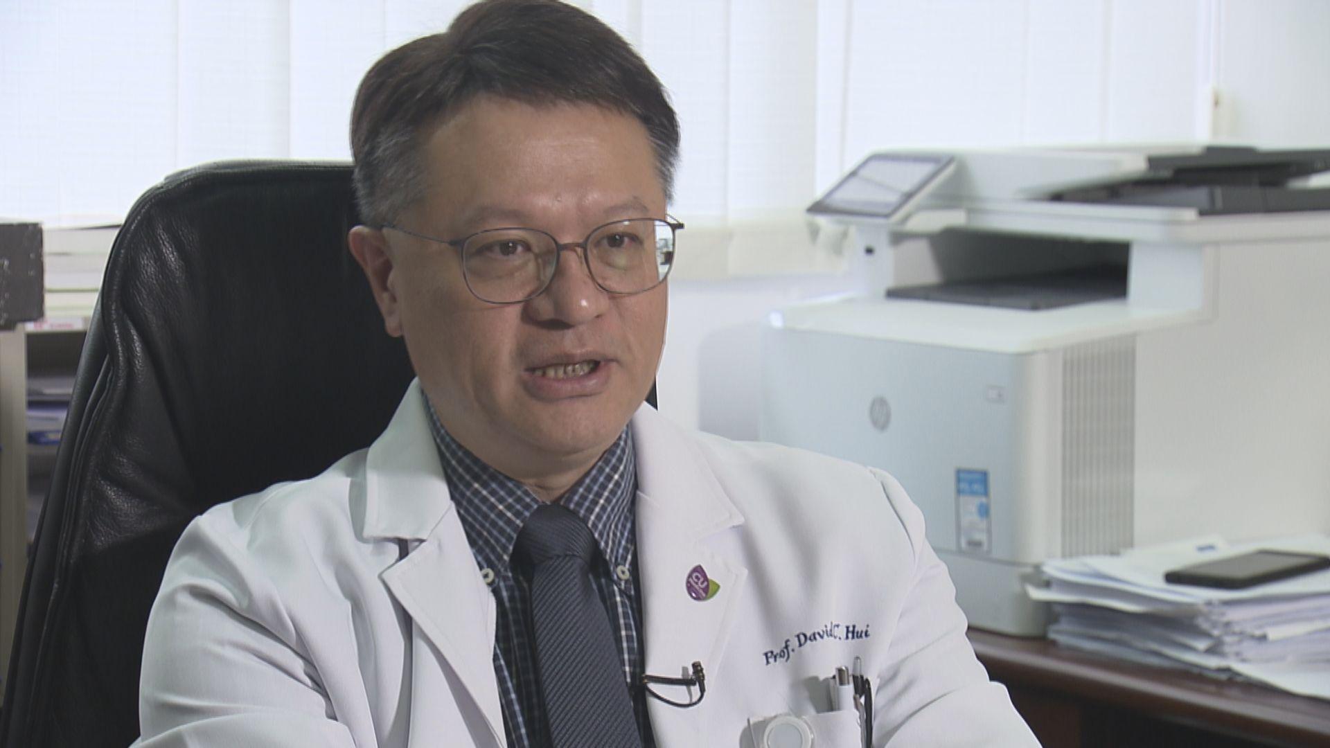 屯門醫院女病人曾到武漢 專家相信與疫情無關