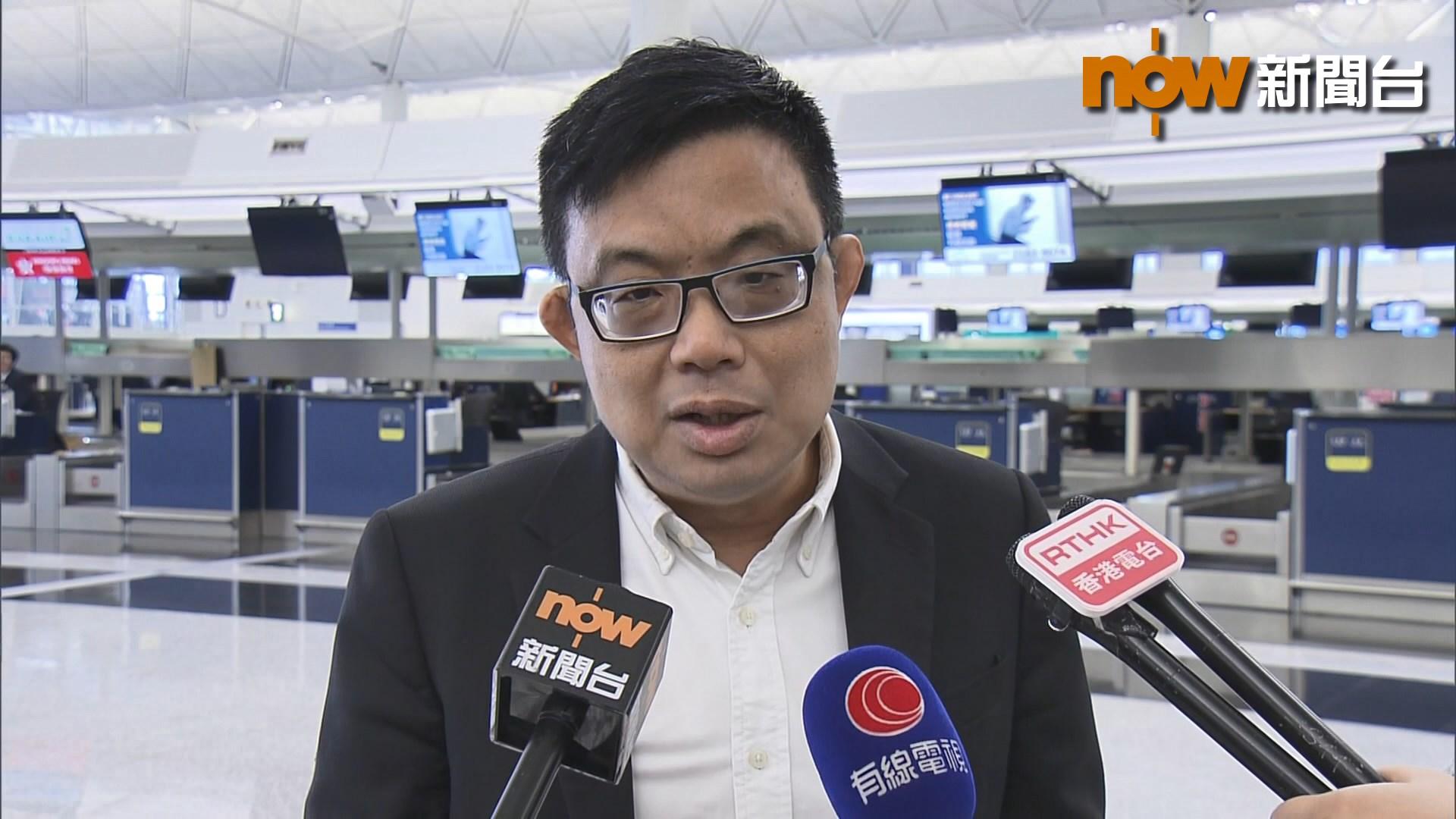 涂謹申往台灣與各黨派立委商討逃犯條例