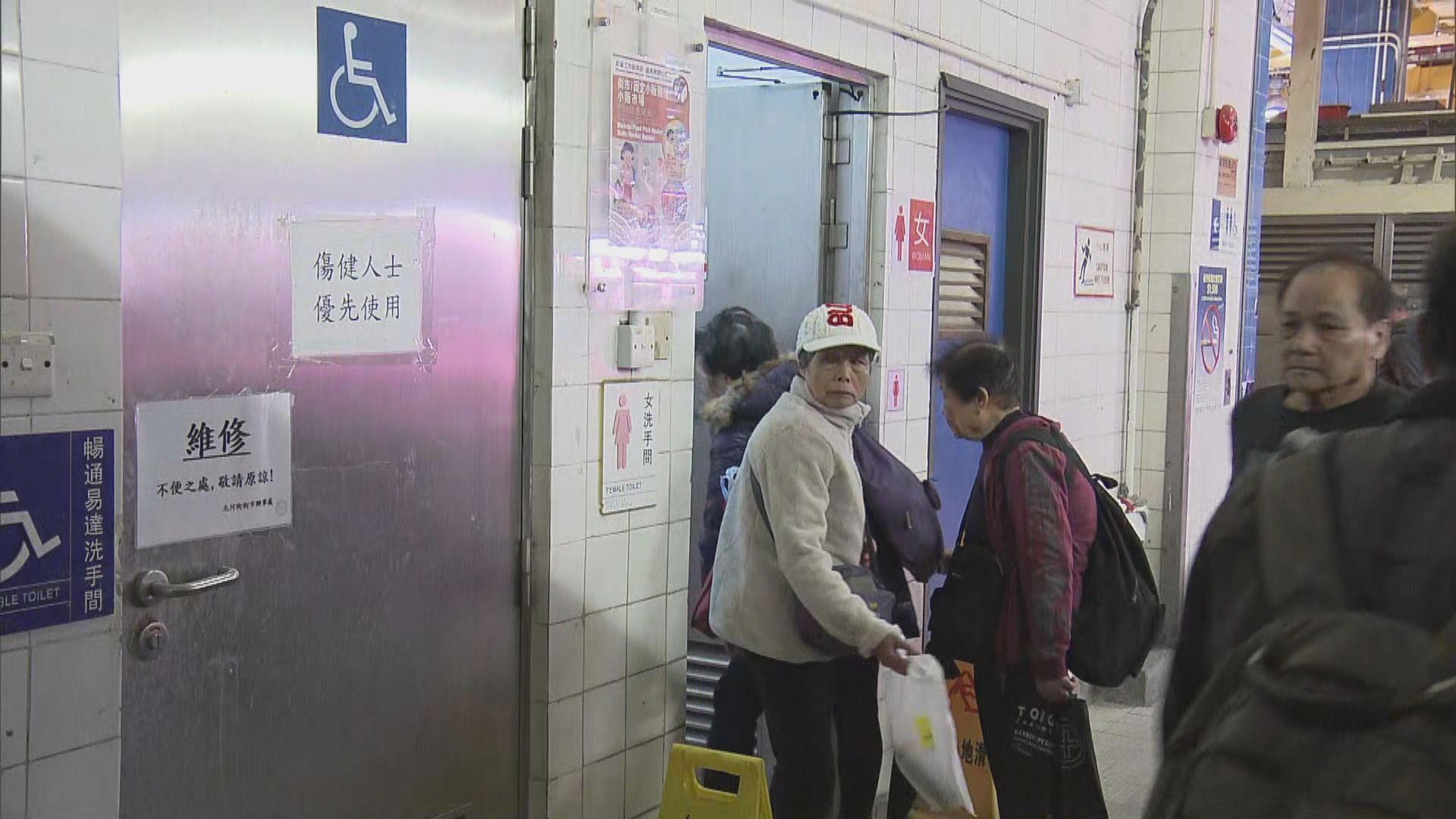 廁所協會倡加裝女性尿兜改善女廁大排長龍問題