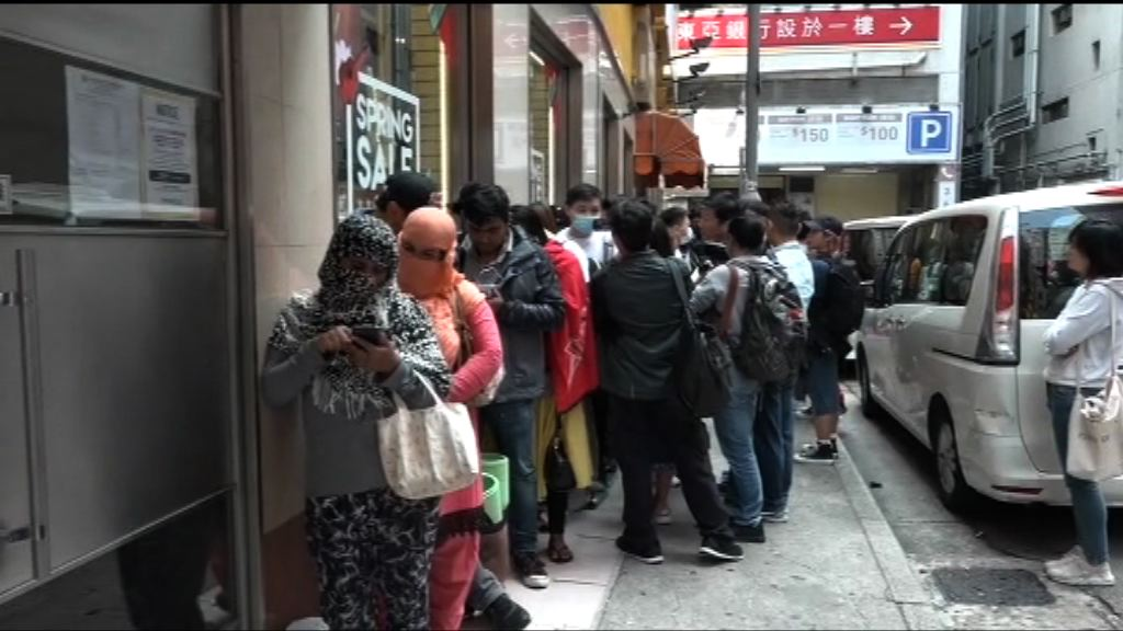 五月天演唱會門票發售遇系統故障 市民不滿