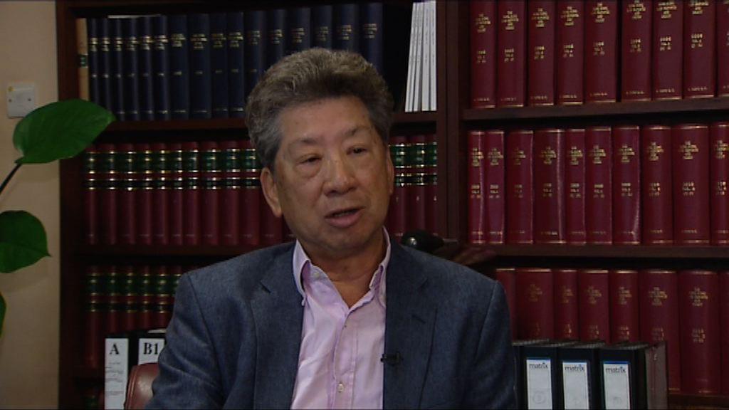湯家驊:公民抗命涉暴力不成抗辯理由