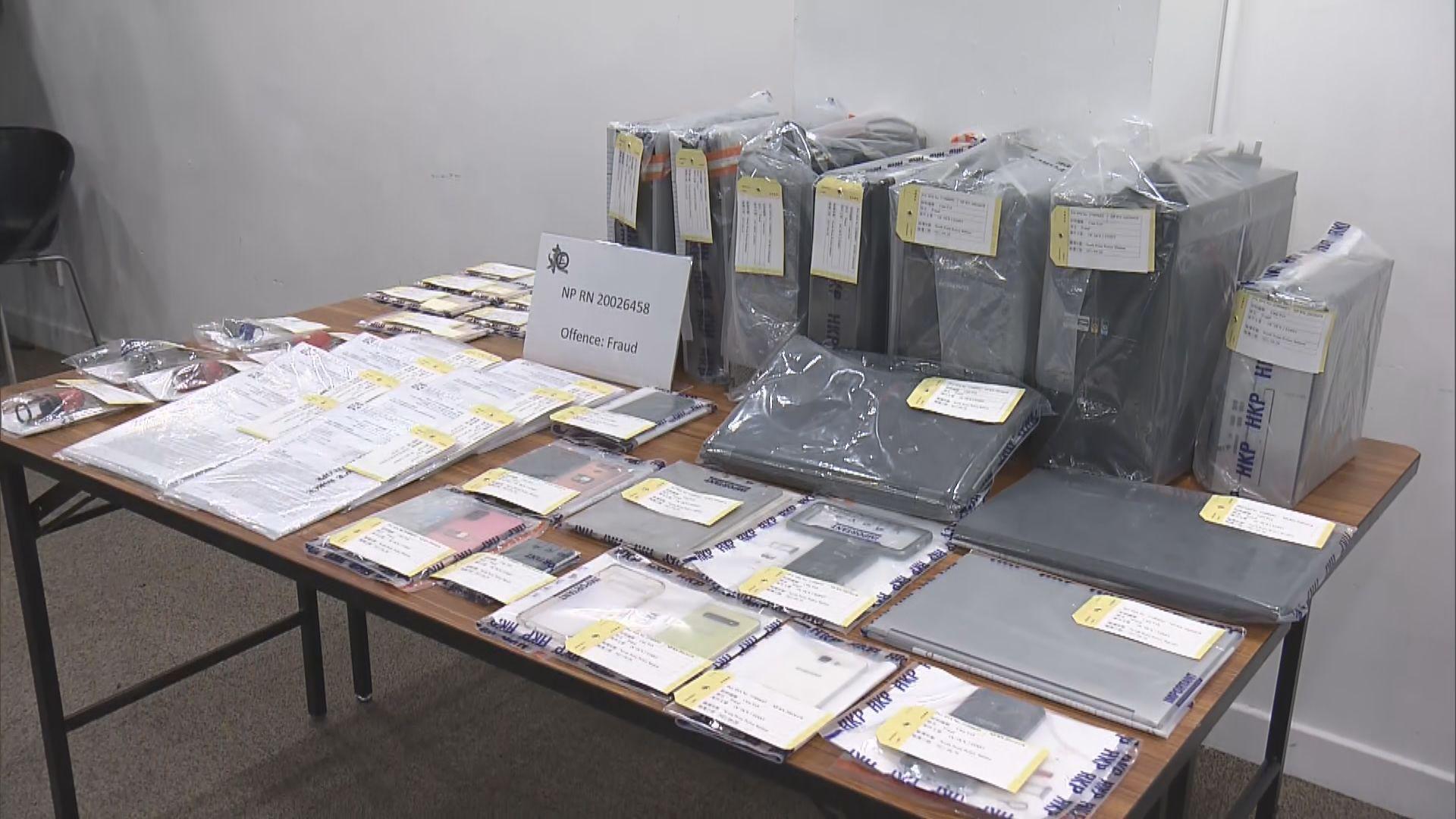 警方拘19人涉詐騙本地遊資助涉295萬元