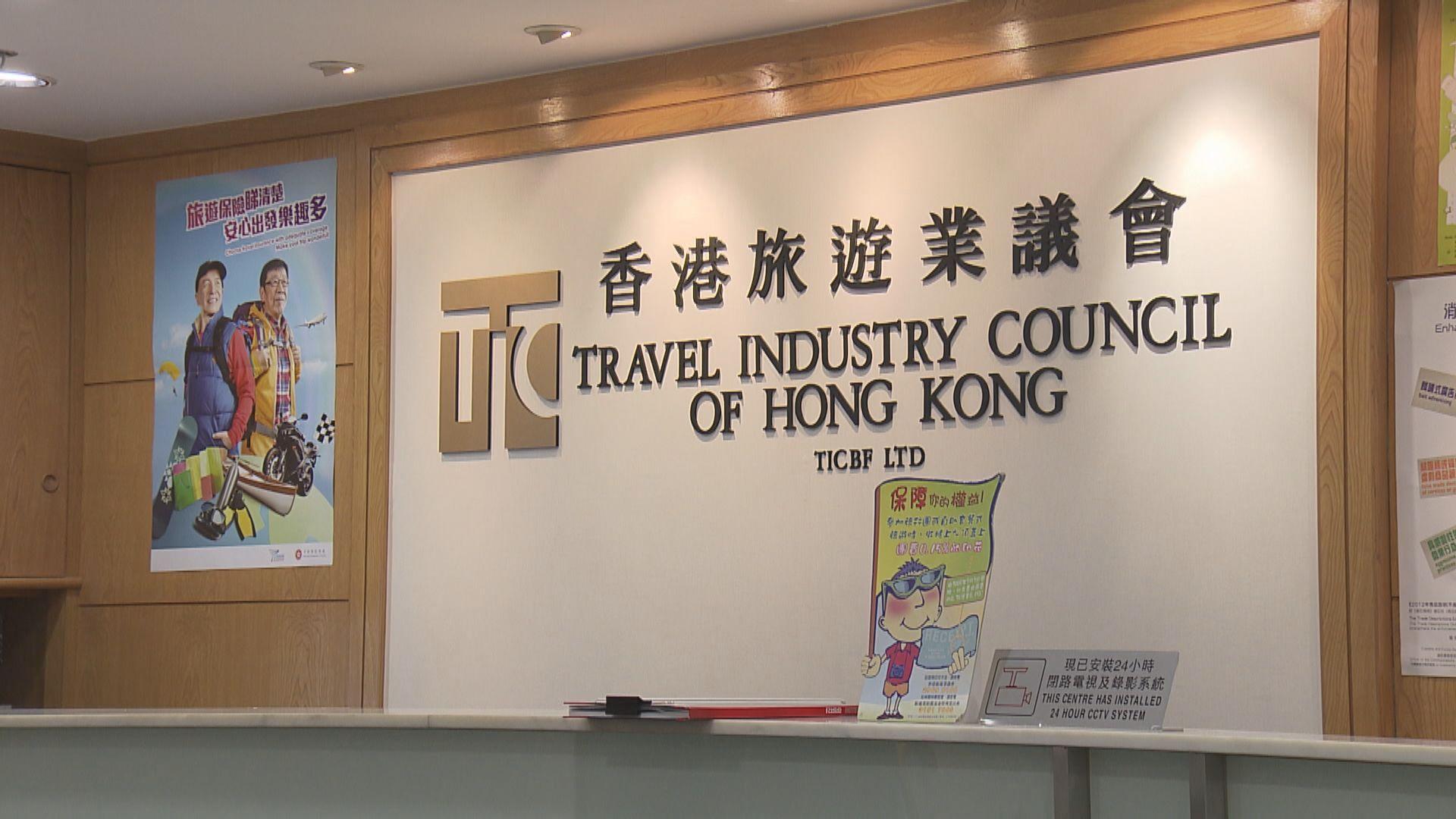 旅議會:逾4400旅行團取消涉14萬人