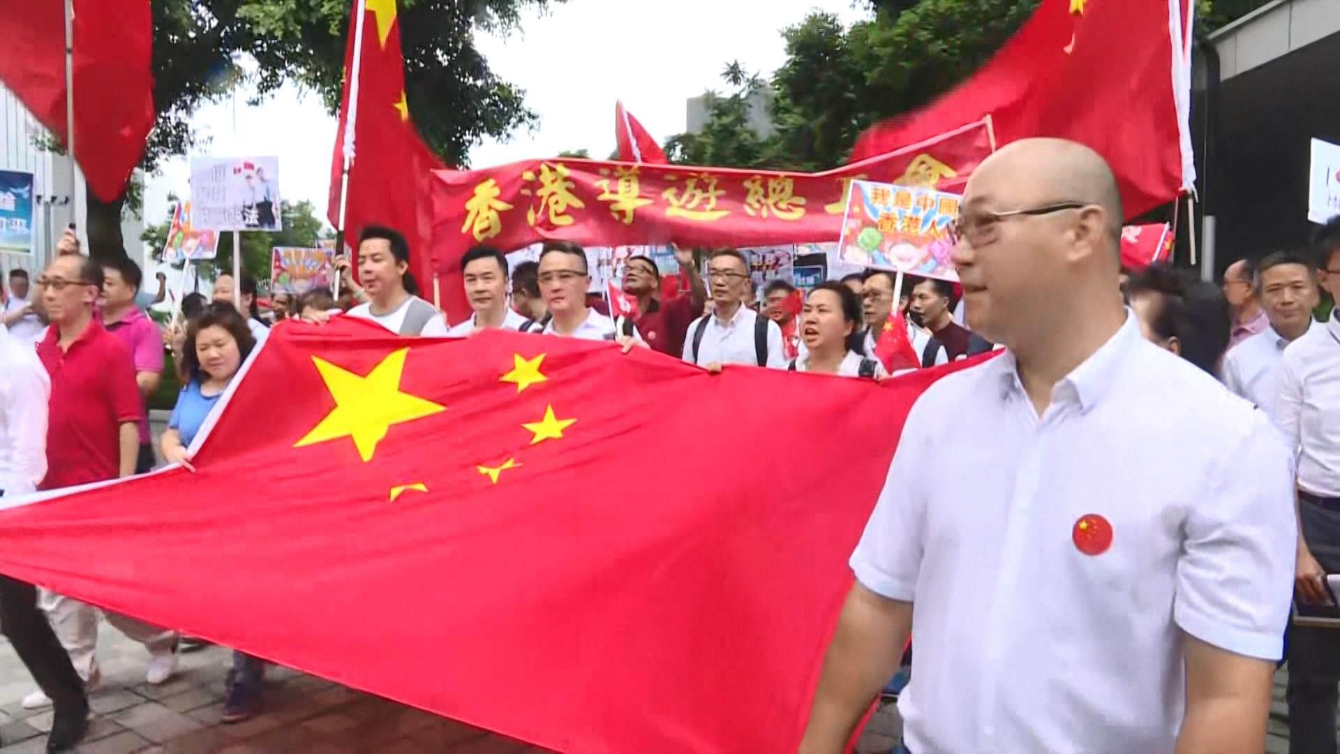 旅遊業界遊行抗議示威衝突影響生計