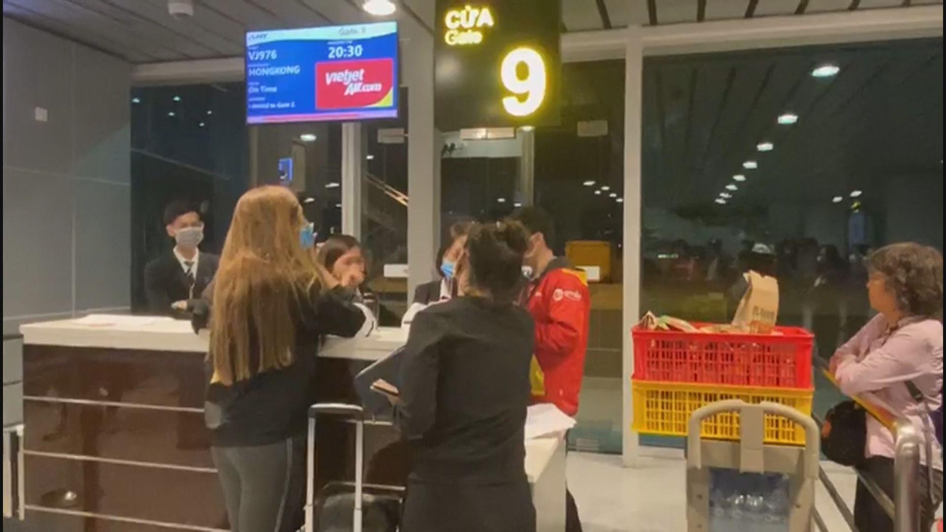 特區政府與越南當局溝通後 當局取消停飛香港安排