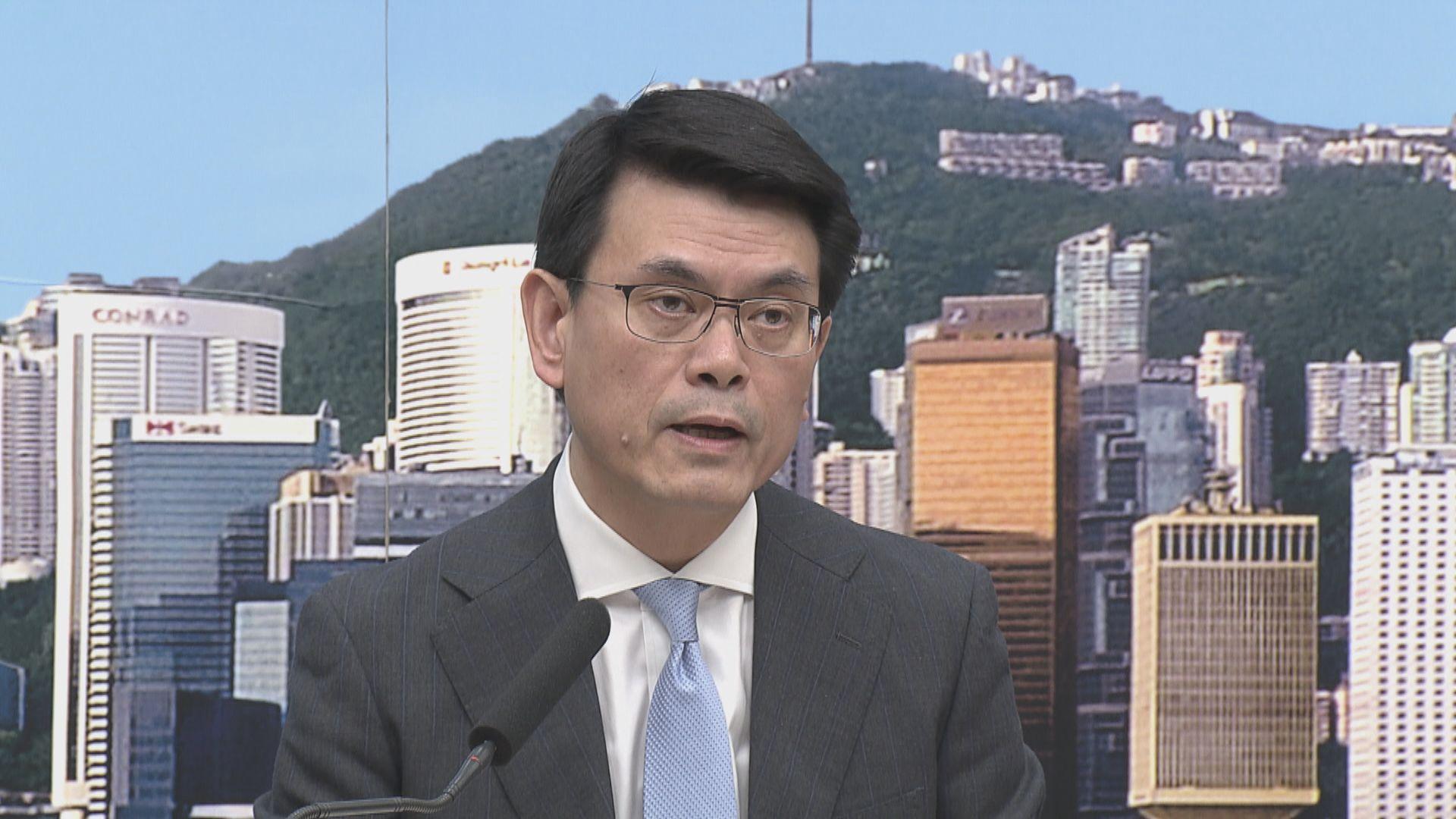 邱騰華:會與各國使領館澄清香港情況