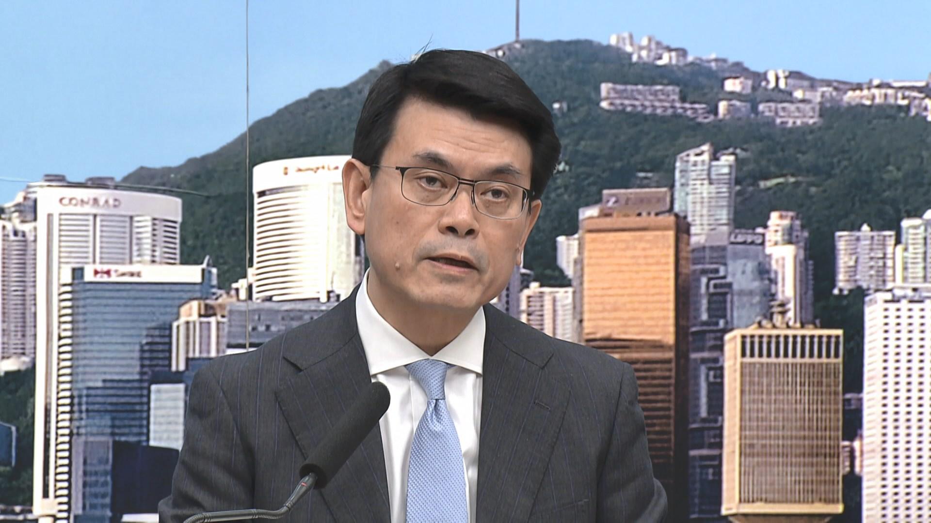 邱騰華:香港仍是歡迎遊客的地方