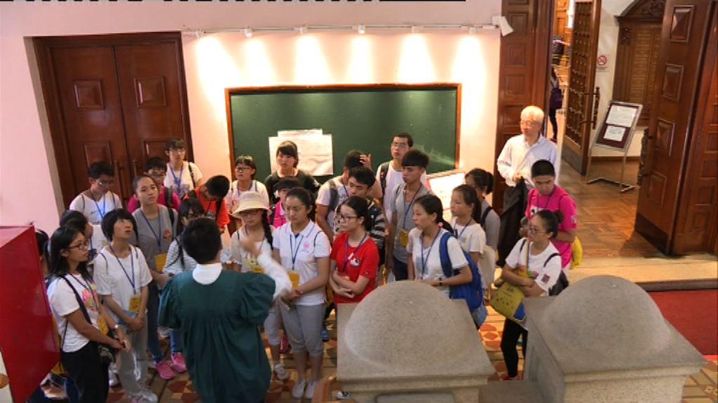 內地農村學生獲香港組織資助升學