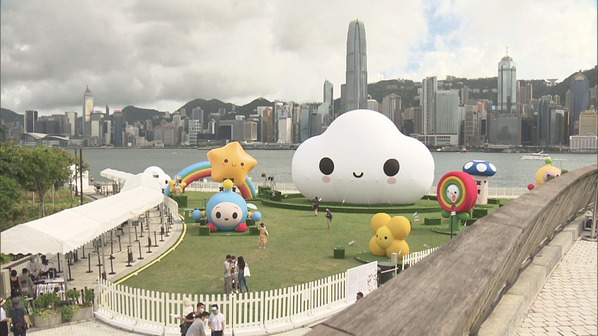 大型藝術裝置現身西九文化區藝術公園