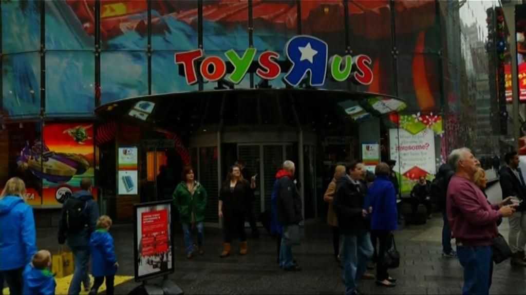 玩具反斗城破產保護 美加以外業務不受影響