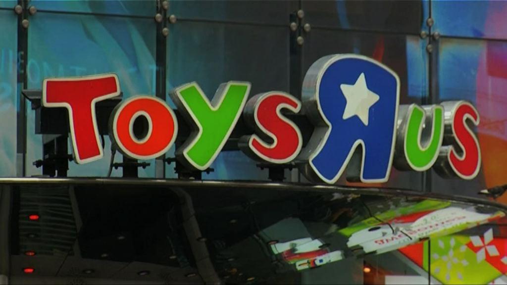 傳玩具反斗城向馮氏集團洽售亞洲業務持股