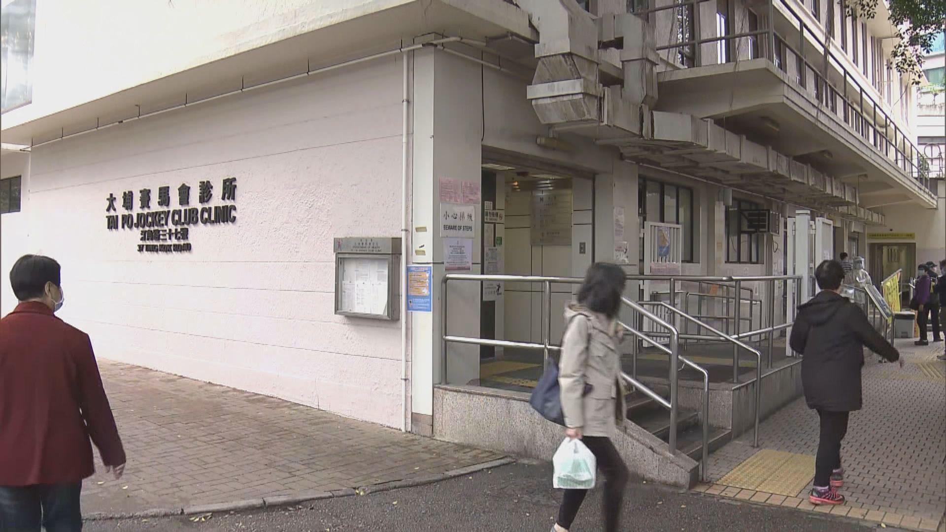 醫管局譴責惡意破壞普通科門診