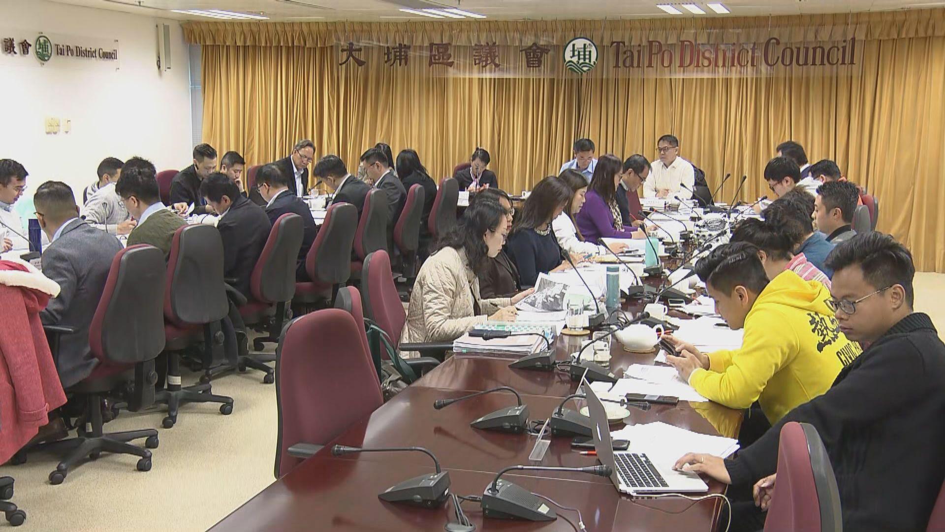 大埔區議會譴責警方無故缺席會議