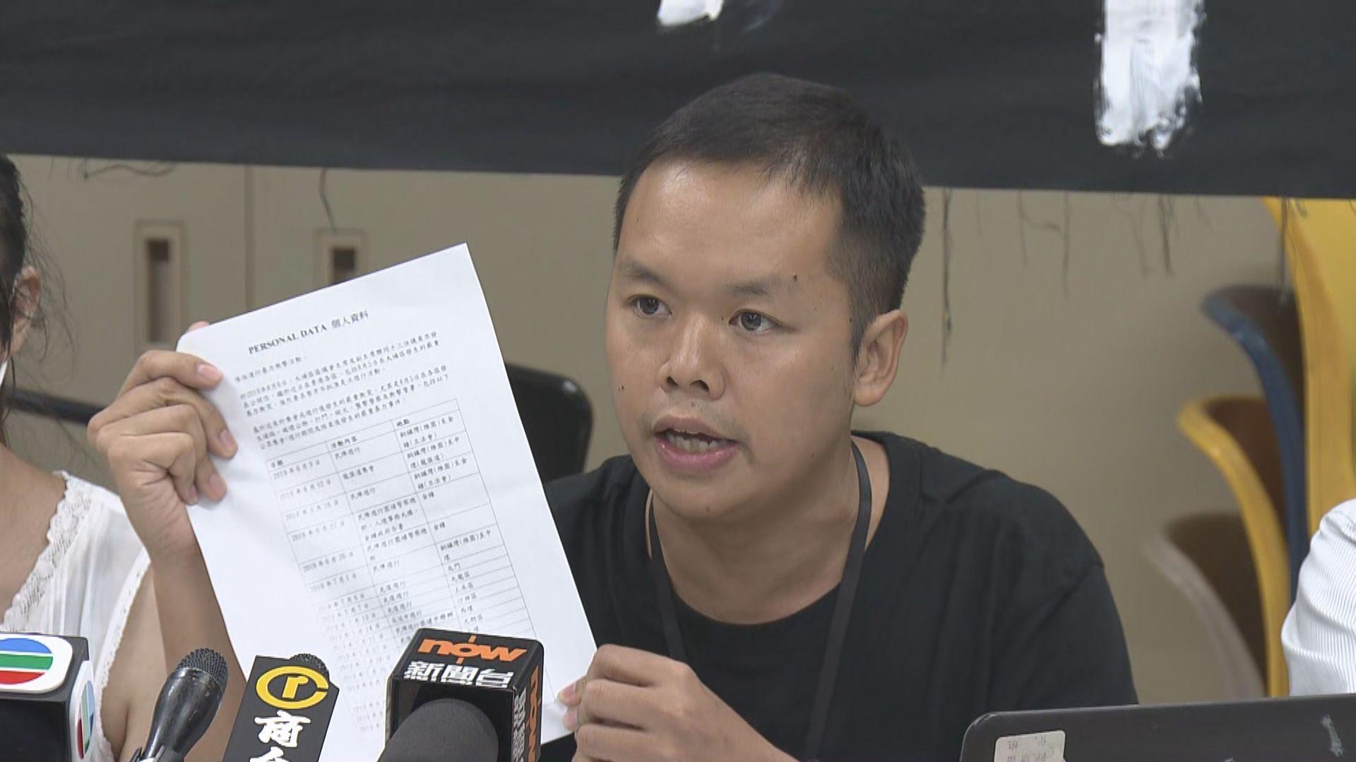 警方對810大埔遊行發反對通知書