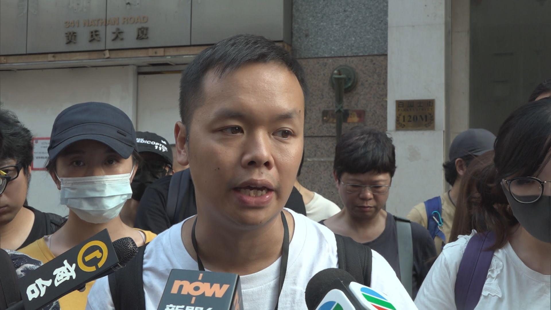 大埔遊行申請人陳凱興宣布810遊行取消