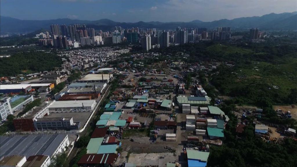 城規會否決新世界橫洲發展申請
