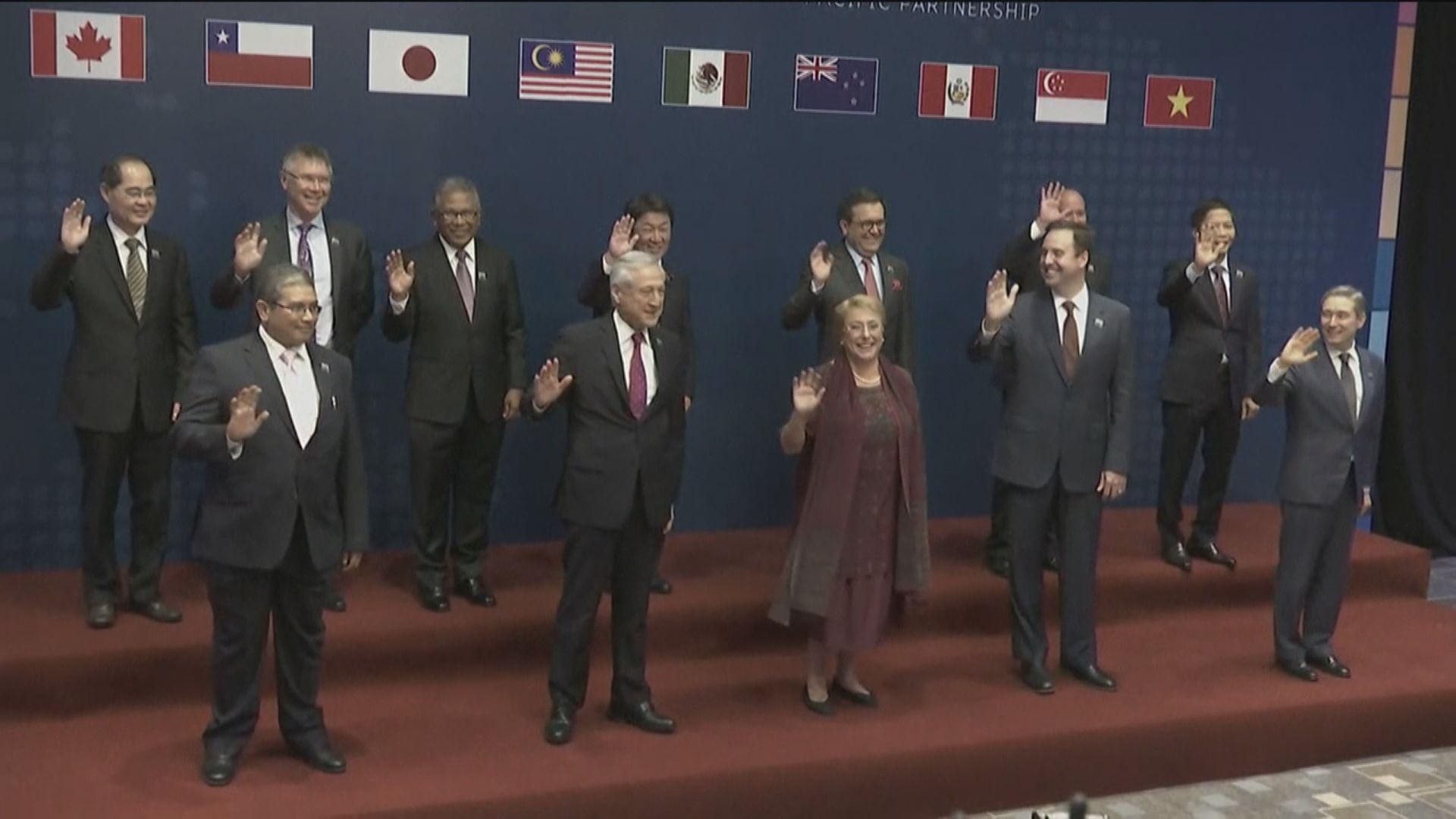 跨太平洋夥伴關係協定生效