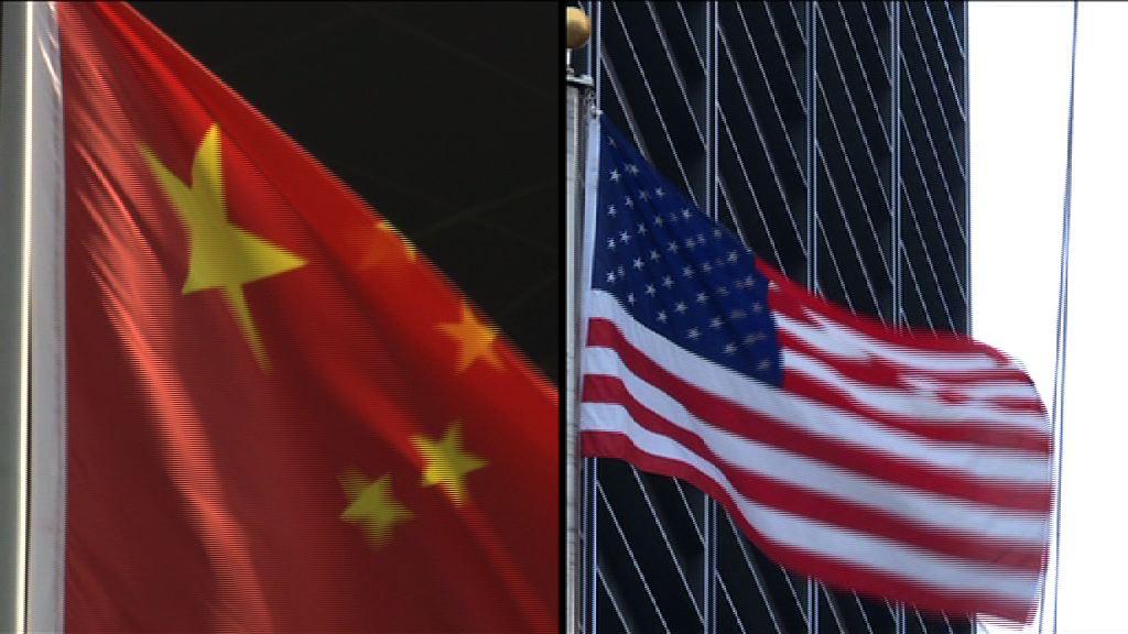 中美聲明含糊無承諾減赤數字