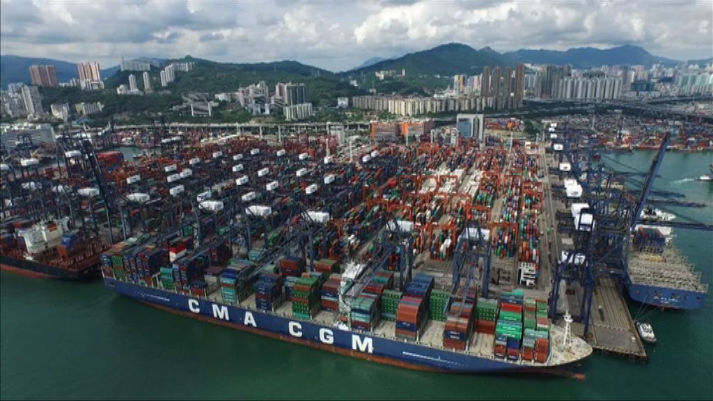 【中美「開戰」】貿發局:港受影響轉口貨值約780億
