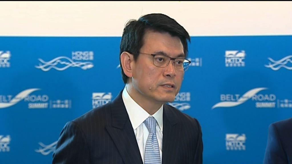 香港與格魯吉亞簽訂自由貿易協定