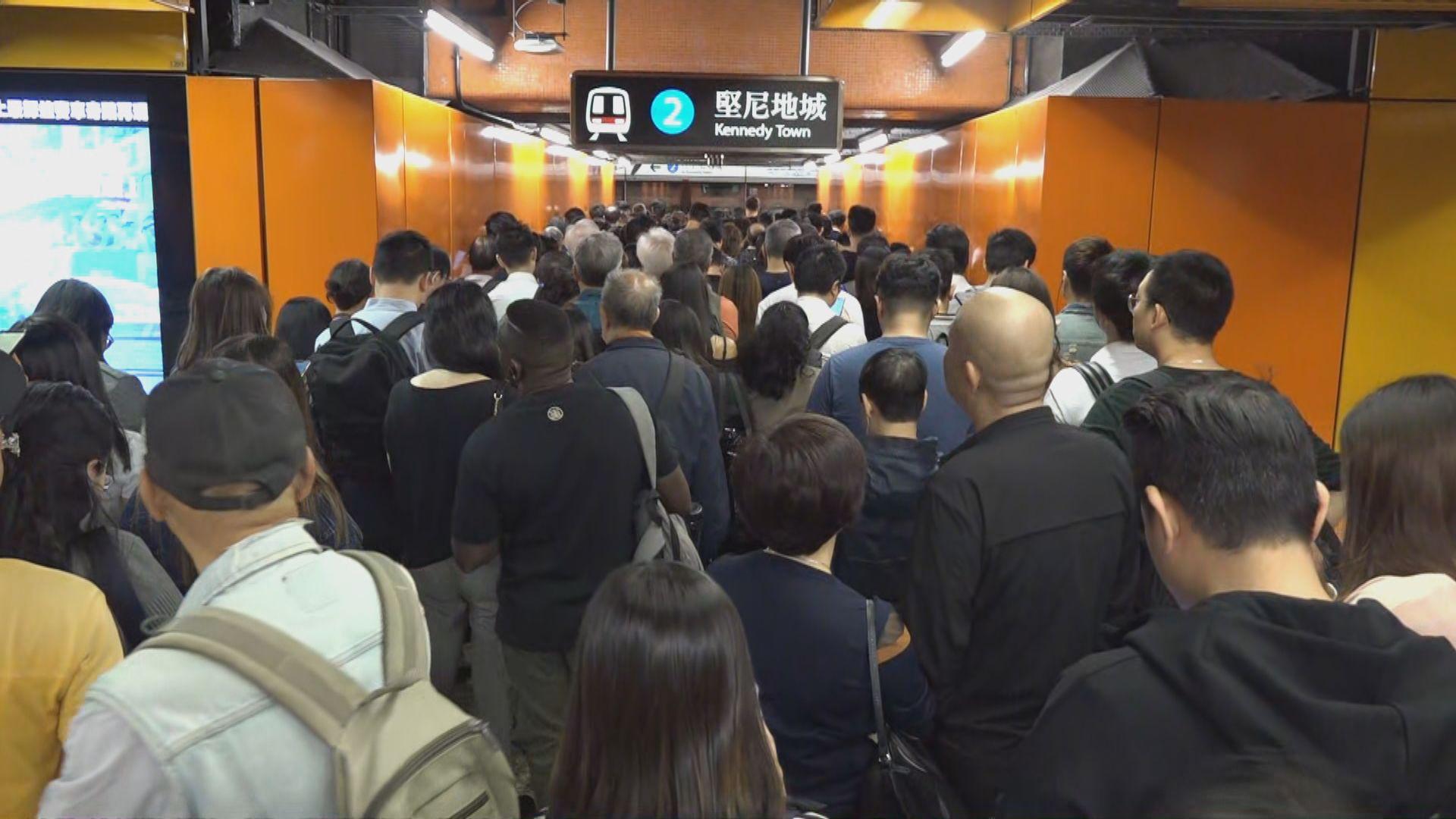 早上港鐵站有人阻礙列車運作 行車受阻