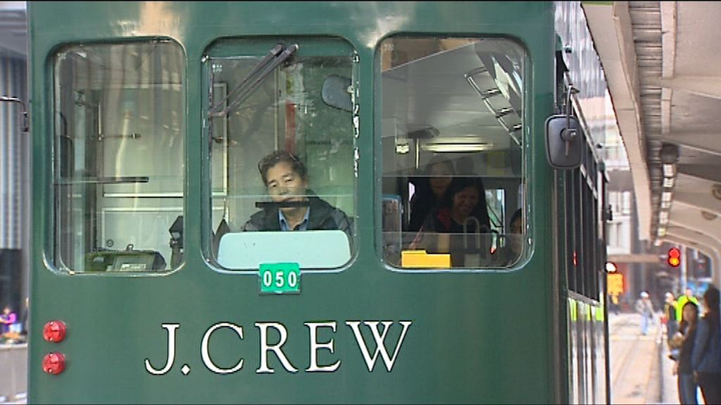 電車公司表明有加價壓力