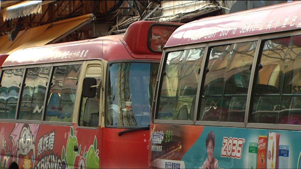 紅色小巴及街渡歡迎擴大交通費補貼範圍
