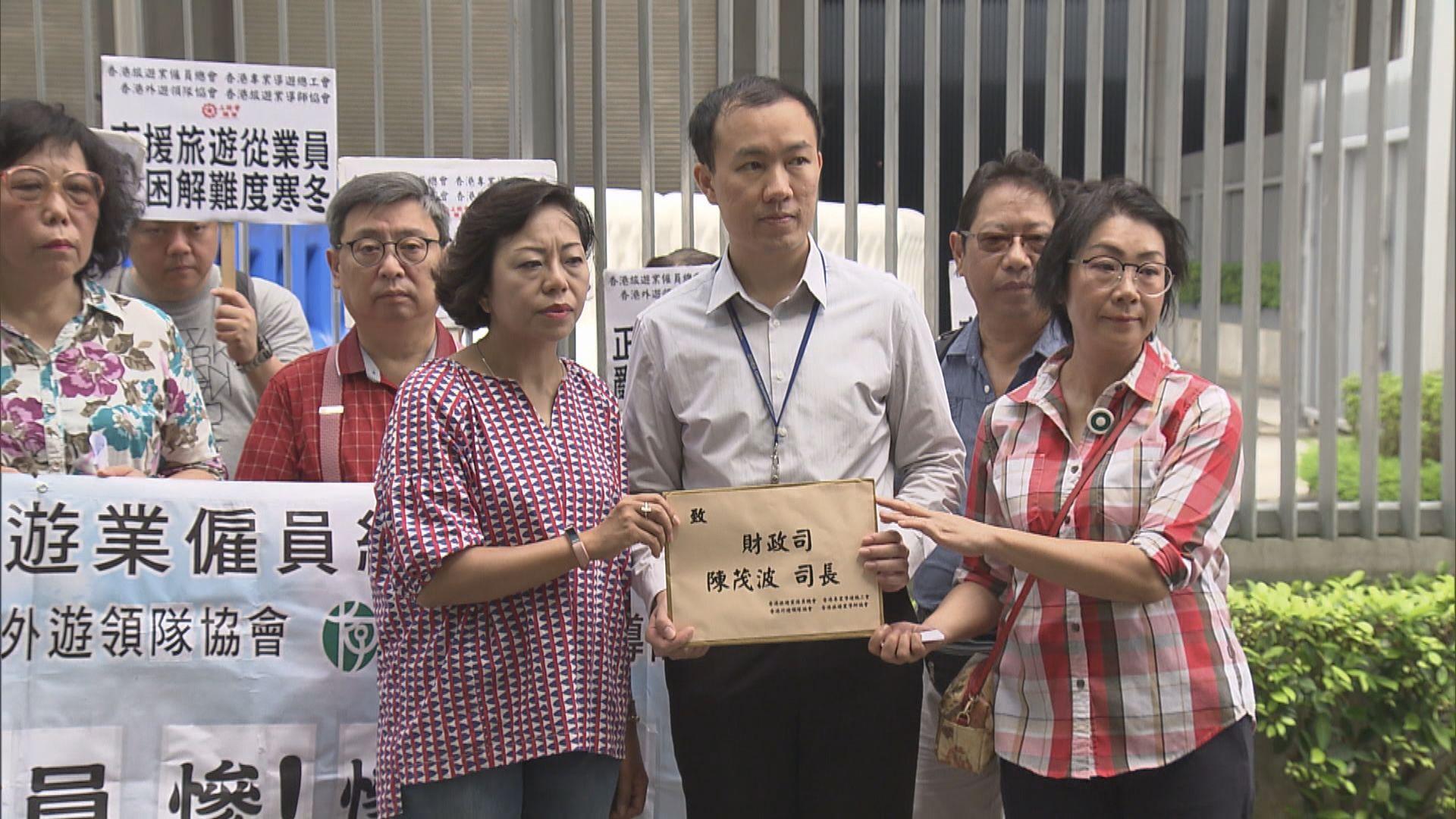 旅遊業團體請願要求政府以法制暴