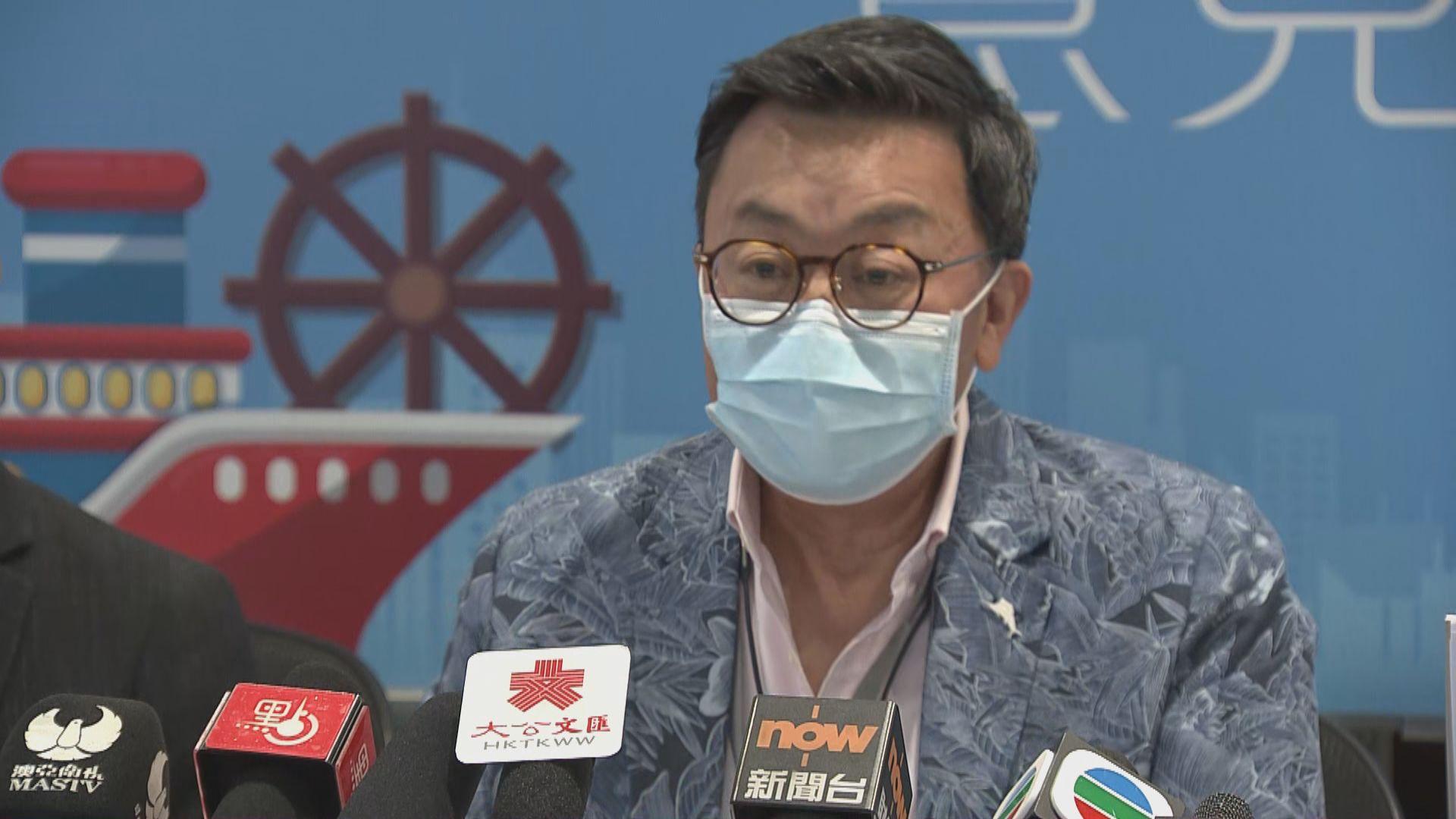 調查稱市民冀放寬本地遊 旅遊業界促政府撤限制