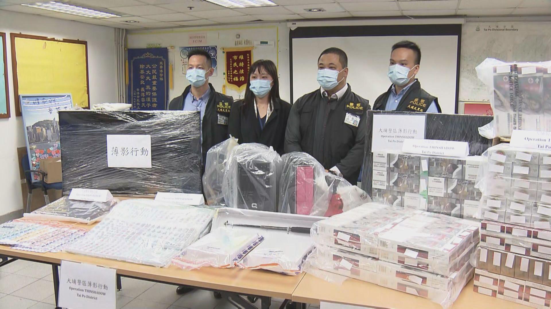 警方大埔反三合行動拘37人