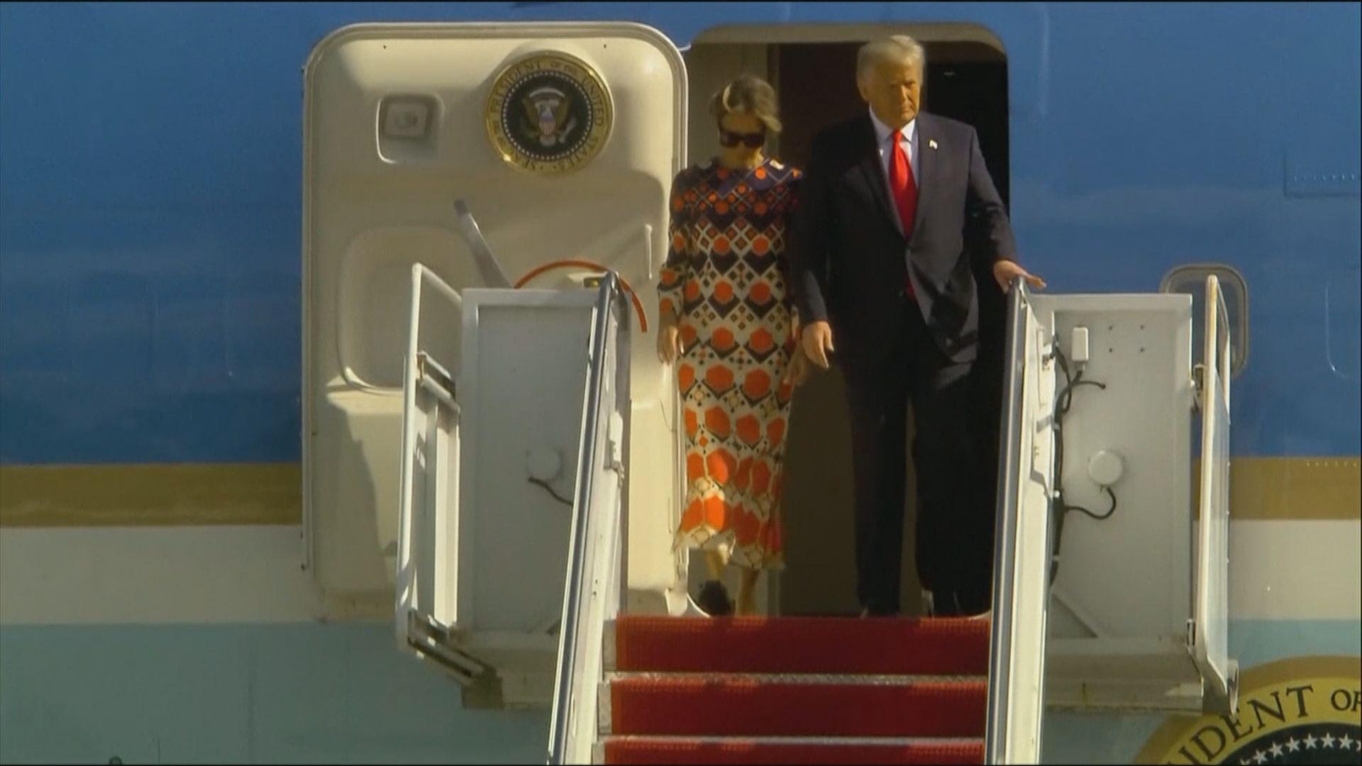 特朗普伉儷抵達佛羅里達州