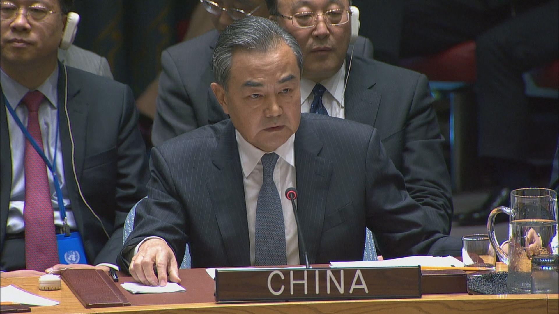 王毅反駁指中國不干涉別國內政