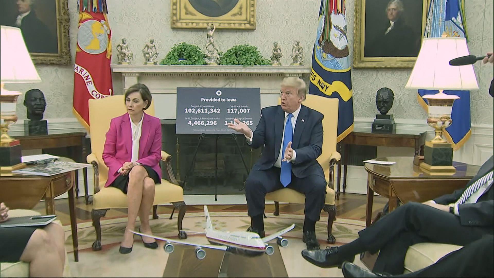 特朗普:或於一兩周後匯報中國履行中美首階段貿協情況