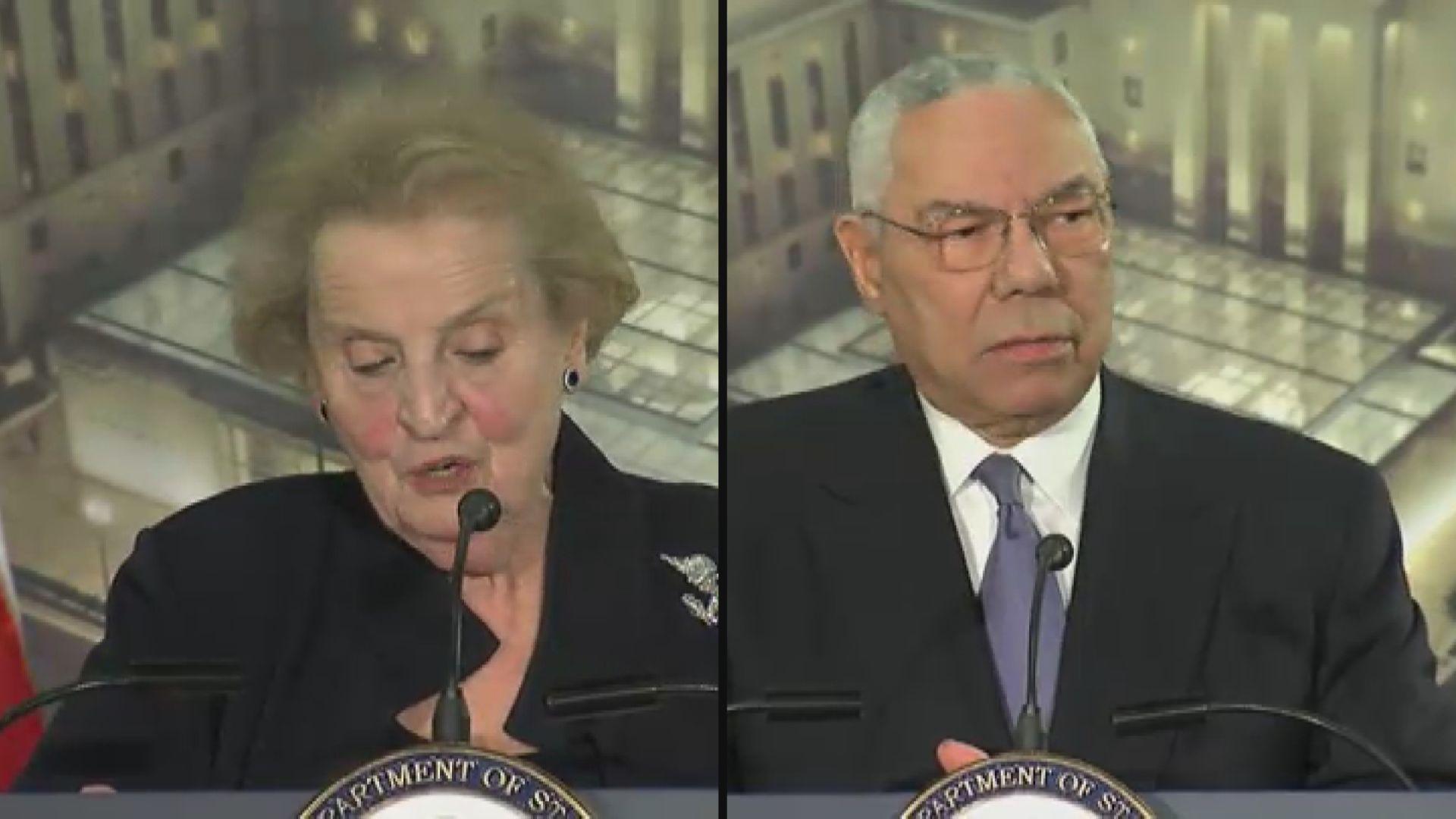 美兩位前國務卿批評特朗普政策