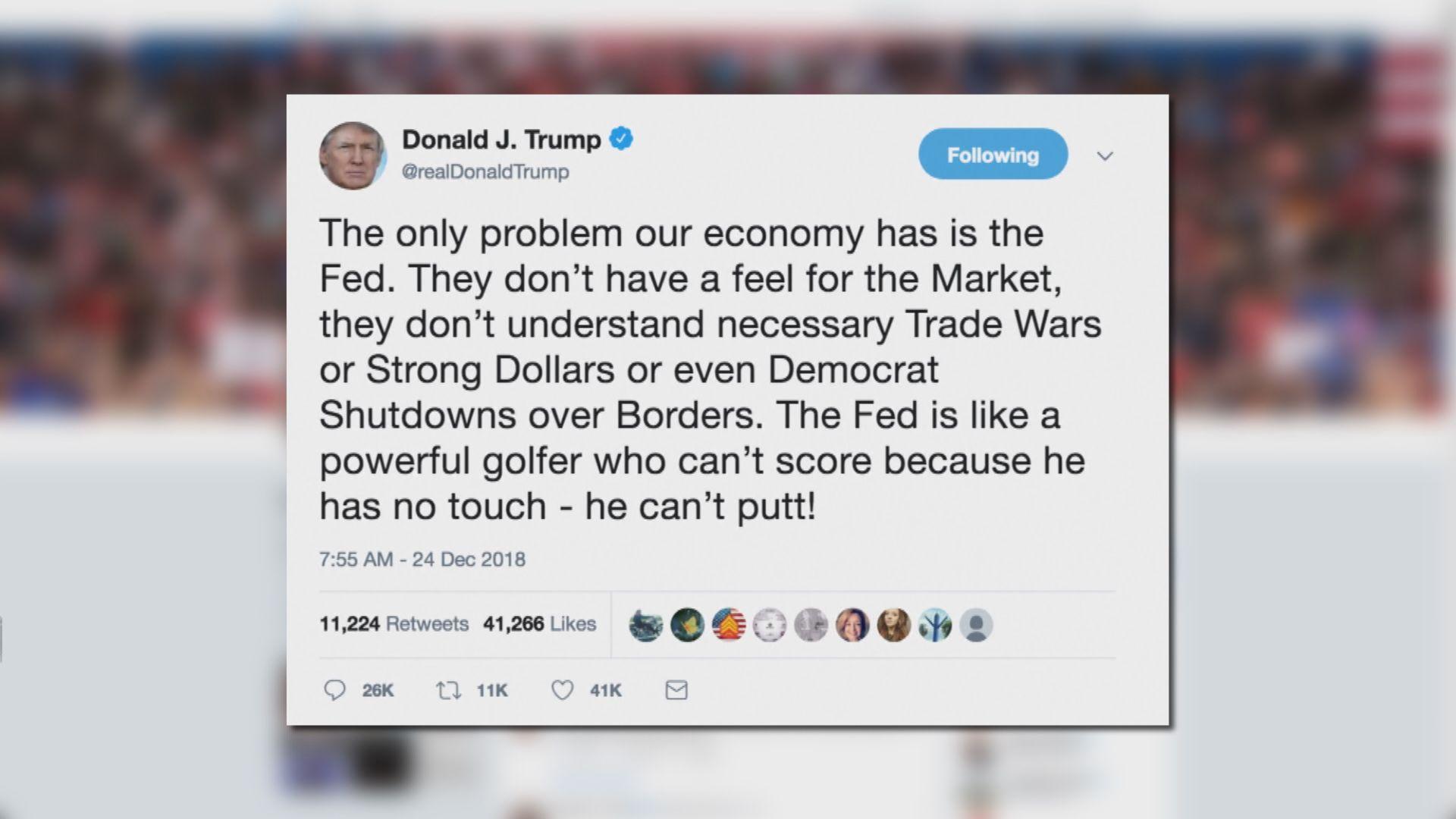 特朗普批評聯儲局是美國經濟的唯一問題