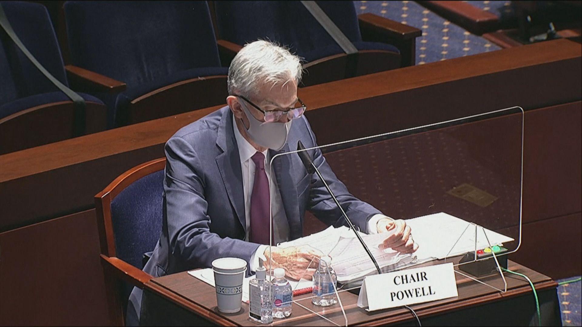 特朗普:對聯儲局主席鮑威爾表現越來越滿意