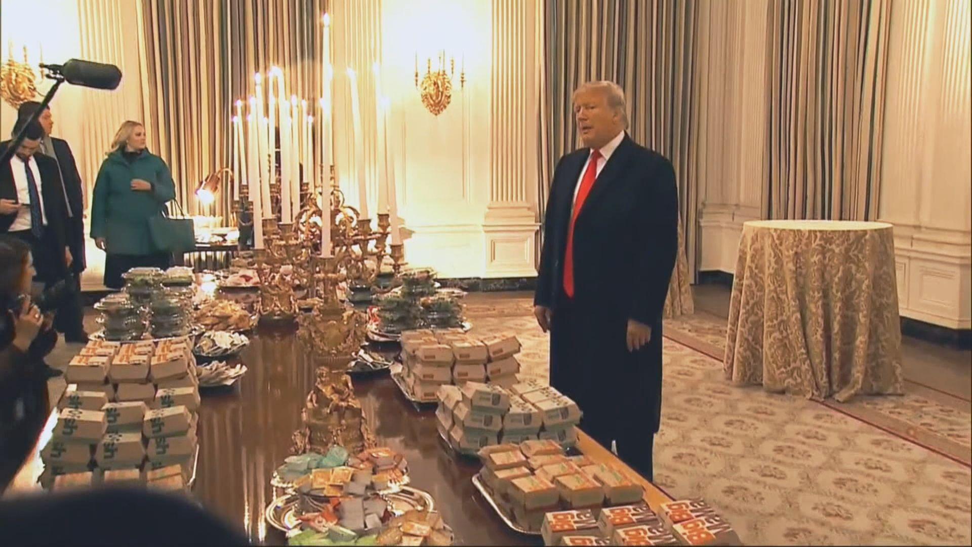 政府停擺 白宮以快餐食品招待賓客