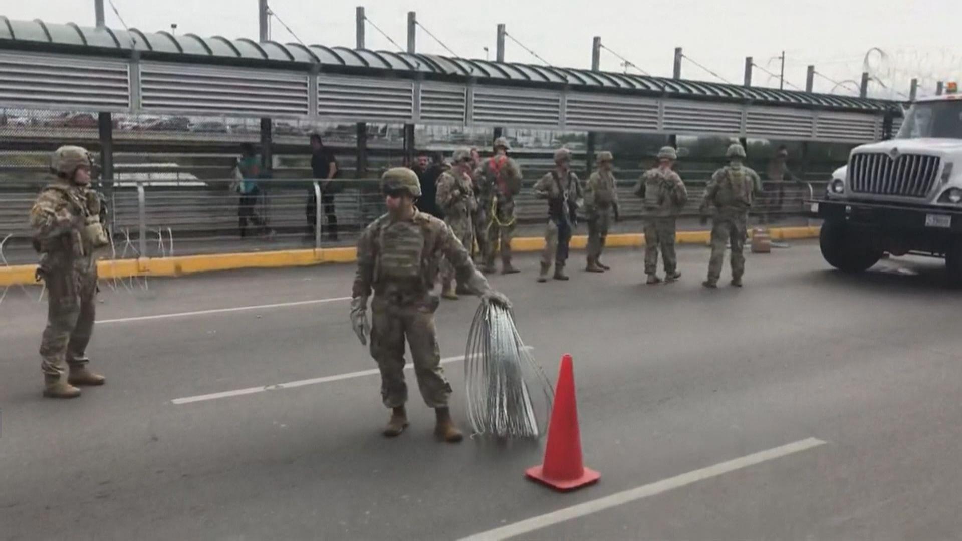 特朗普指美軍不會向邊境擲石者開槍