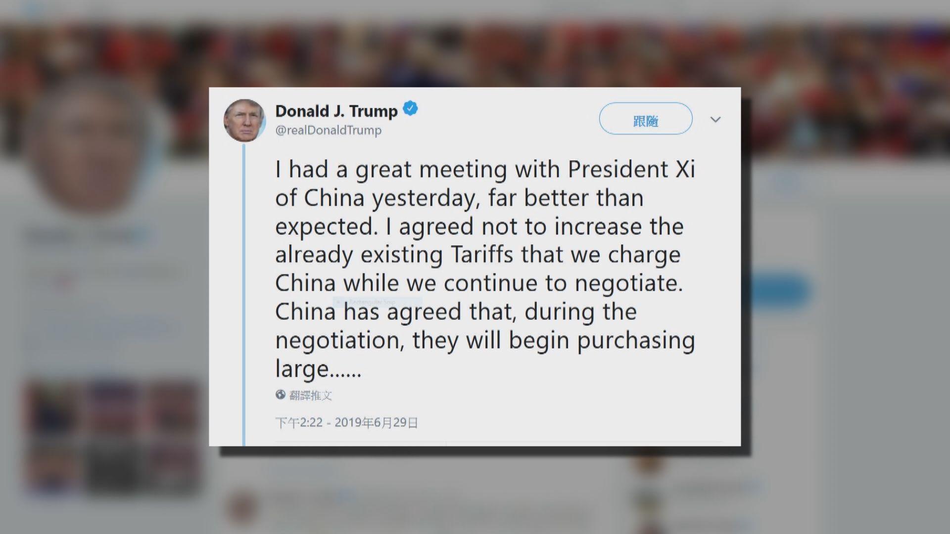 特朗普稱不急於達成中美貿易協議