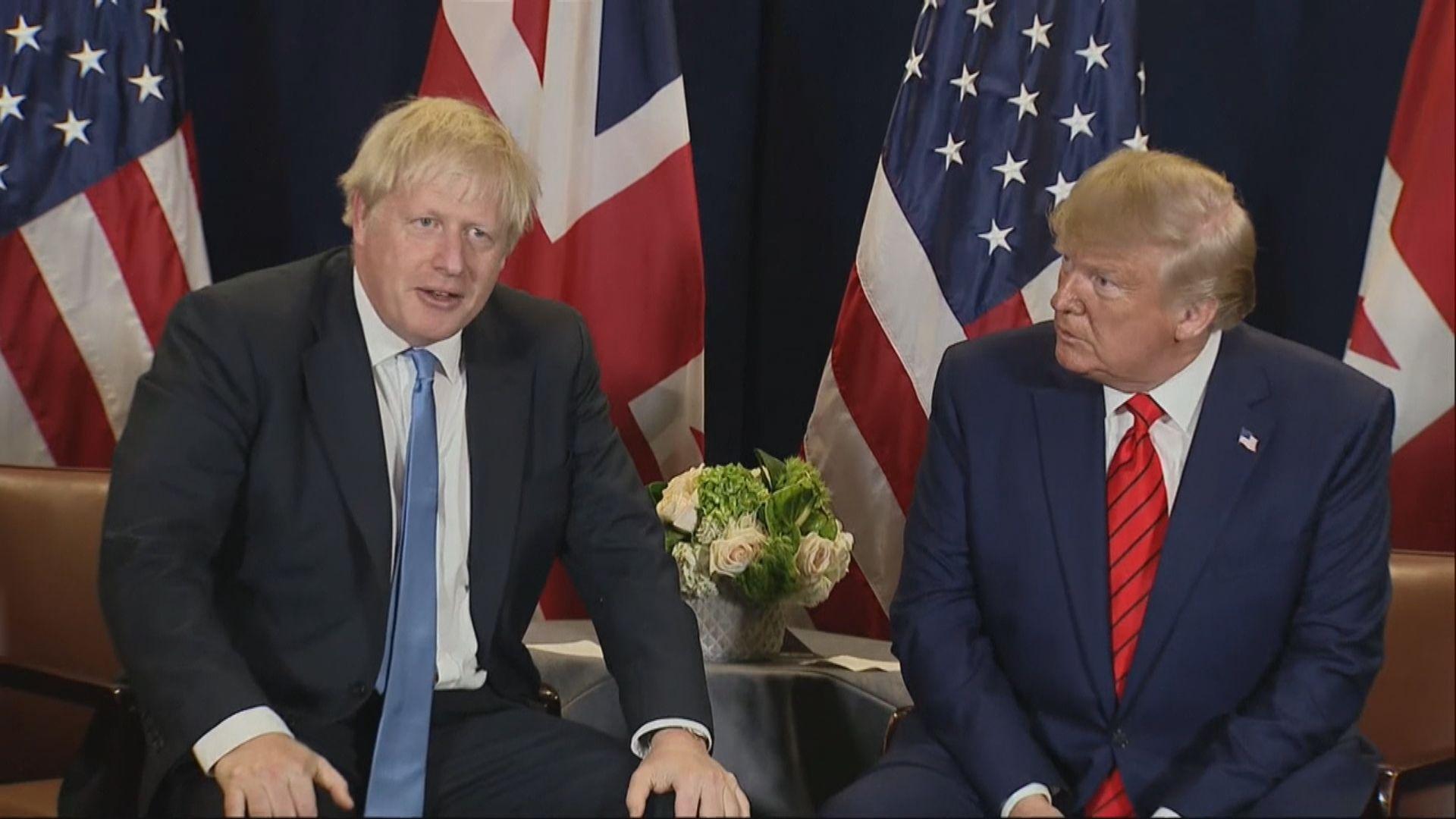 特朗普:英美可自由地達成大規模新貿易協議