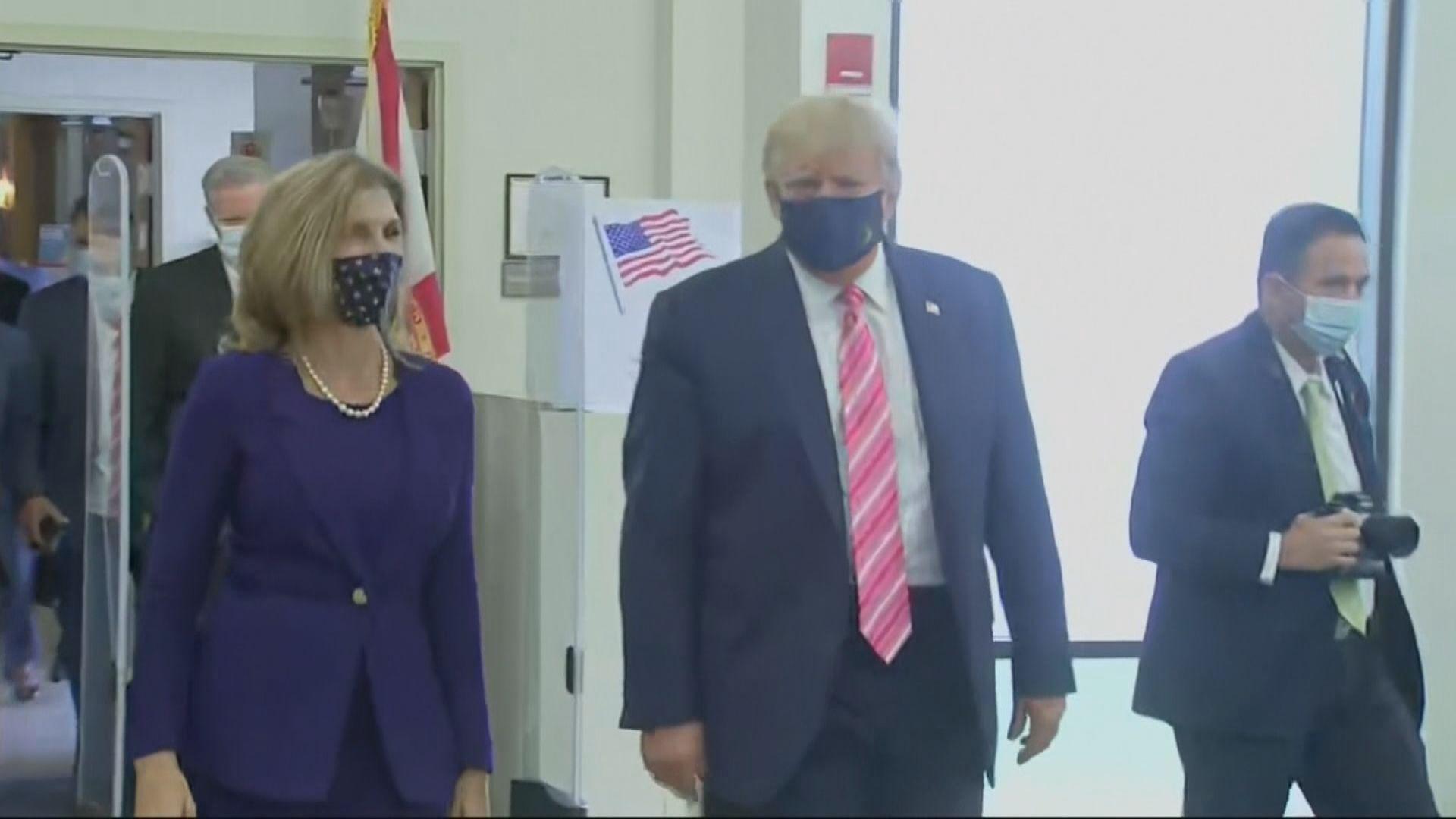 特朗普在佛羅里達州提前投票