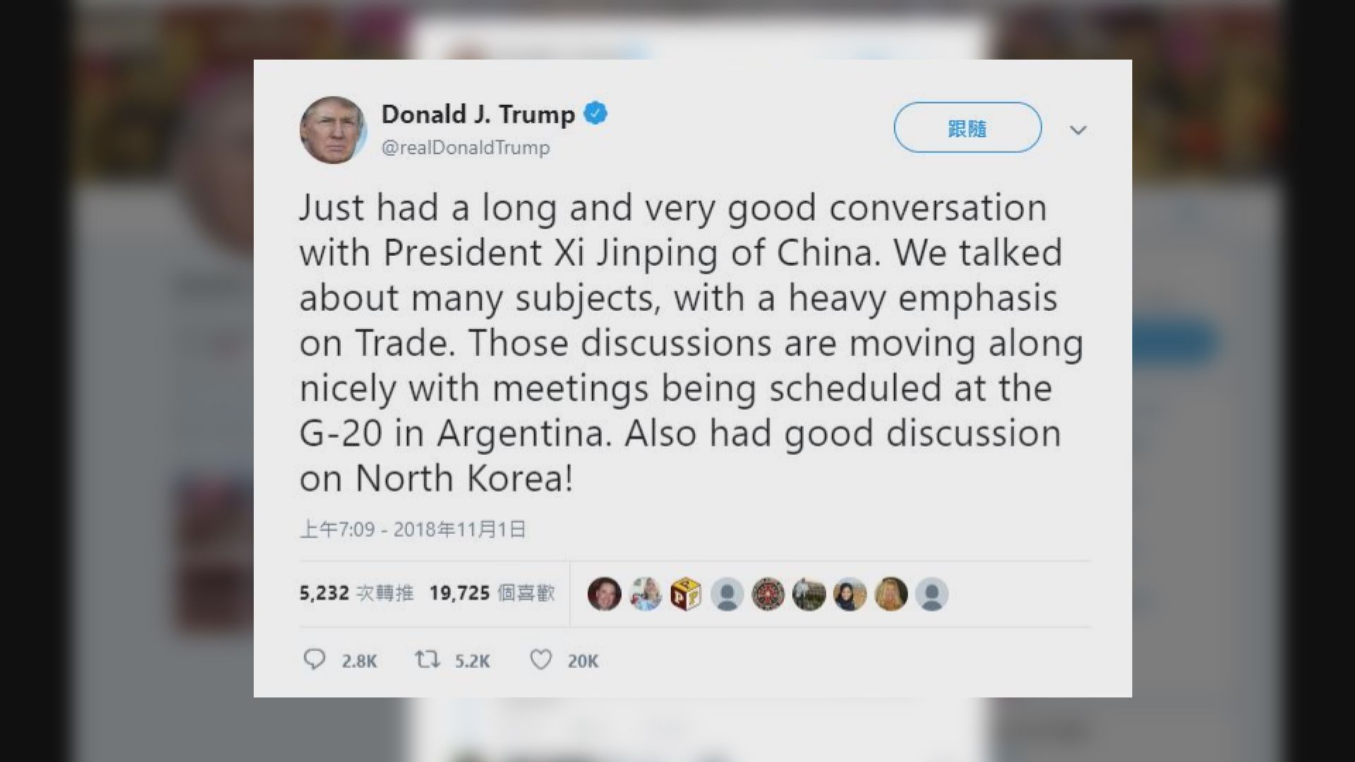 特朗普稱與習近平進行了良好對話