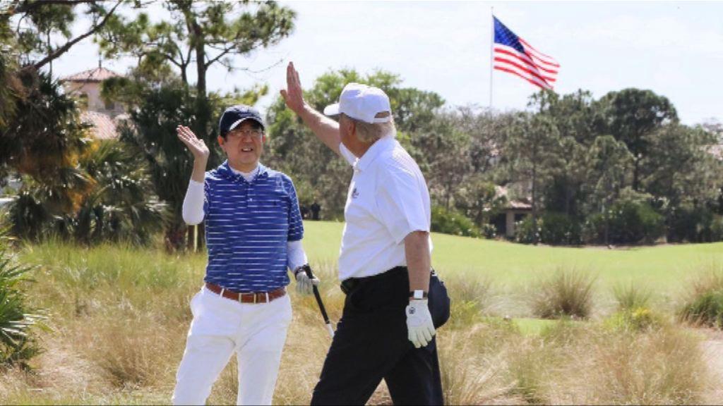 特朗普即將訪日 安倍延續高爾夫外交
