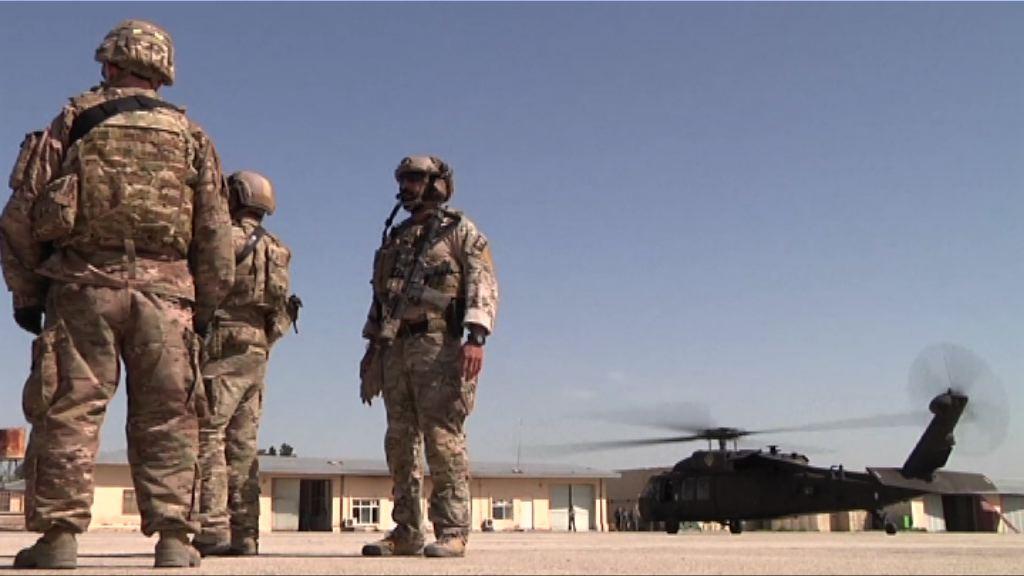 特朗普改變初衷 不從阿富汗撤兵