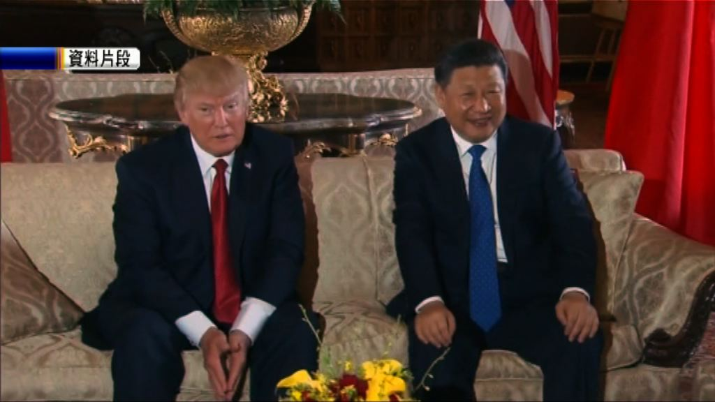 中美官員料商討特朗普訪華行程