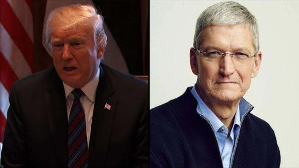 蘋果庫克赴白宮見特朗普 討論貿易問題