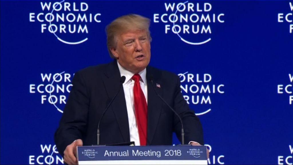 特朗普:繼續以美國優先並糾正不公平貿易制度